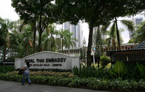Singapore-Royal-Thai-Embassy